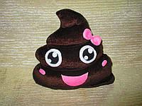 "Подушка смайл Emoji 35 см ""Какашечка"""