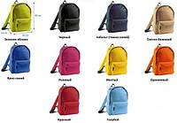 Фирменный рюкзак Sols Rider (10 цветов на выбор), фото 1