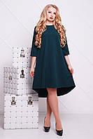 Платье облегающее сверху и расклешенная к низу изумрудное, XXL