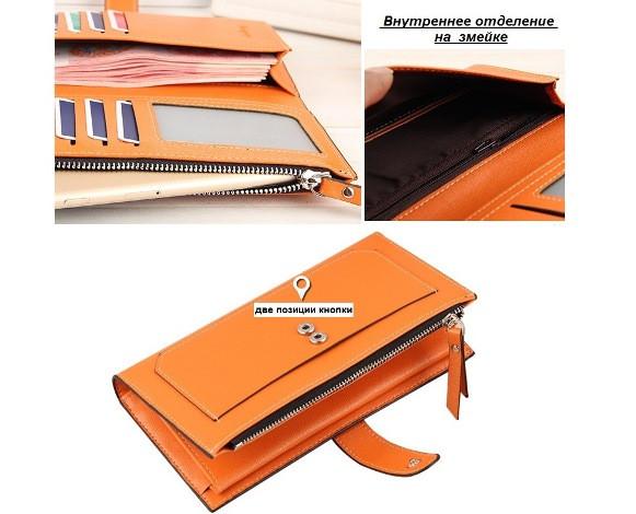 Baellerry Diara стильний гаманець