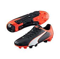 Футбольная обувь Puma Adreno FG (ОРИГИНАЛ)