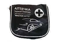 Аптечка автомобильная АМА-1 Master Avto полная комплектация (черная сумка)