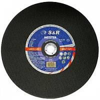 Круг отрезной по металлу S&R Meister A 30 S BF 300x3,0x32
