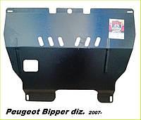 Защита картера двигателя и КПП Пежо Бипер дизель (2007-) Peugeot Bipper