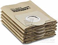 Мешок бумажный Karcher MV 3  5 шт. 6.959-130