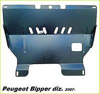 Защита картера двигателя и КПП Пежо Бипер Тепе дизель (2007-) Peugeot Bipper Tepee