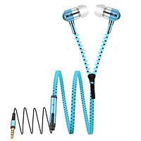 Вакуумные наушники на молнии Zipper с микрофоном синие