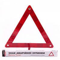 Знак аварийный Carlife WT101С 420мм Х 40мм (картон упаковка)