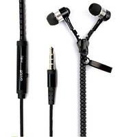Вакуумные наушники на молнии Zipper с микрофоном черные