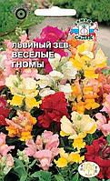 Семена Львиный зев Веселые гномы смесь 0,1 грамма Седек