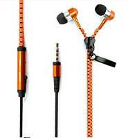 Вакуумные наушники на молнии Zipper с микрофоном оранжевые
