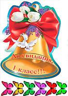 Букварь 6 Вафельная картинка для торта