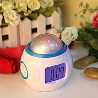 Часы-проектор звёздного неба