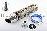 Глушитель, прямоток (300сс), 300*90mm, змеиная кожа, тип:4