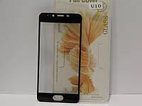 Защитное стекло с рамкой для телефона Meizu U10 Black