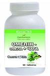 Омелин — Омела+Чага зниження ризику виникнення пухлин (Danikafarm) 90таб.
