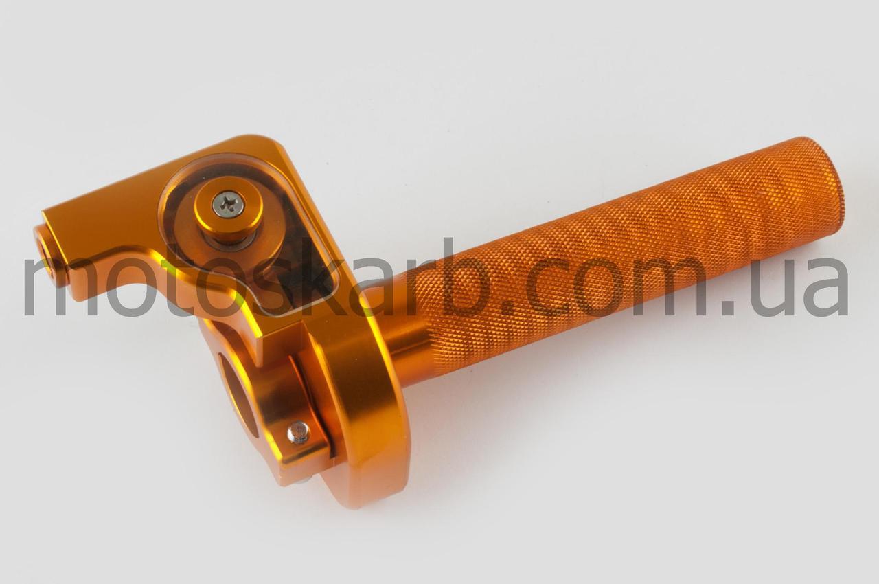 """Ручка газу короткохідна (тюнінг) (mod:2, жовта) """"RIDE IT"""""""