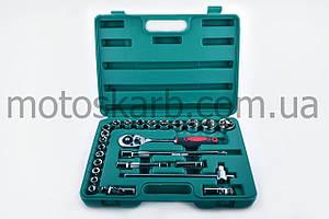 """Набор инструментов 26 предметов (mod.3004 D-Tools)   """"LAVITA"""""""