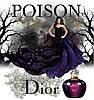Туалетная вода Christian Dior Poison 50ml, фото 2