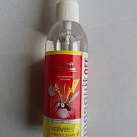 Cпрей MosquitoFF от комаров 6 ЧАСОВ (для всей семьи)