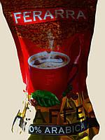 Кофе FERARRA Arabica 100% 140г сублимированный
