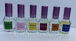 Акция !!! Мини-парфюм с феромонами 12 мл в ПОДАРОК !!!