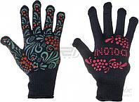 Перчатки DOLONI с ПВХ-покрытием 871