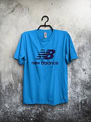 Мужская футболка New Balance, мужская футболка Нью Баланс, спортивная, брендовая, синяя, копия