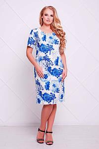 Голубое платье больших размеров Адель