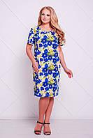 Синее платье больших размеров Адель