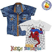 Рубашка джинс и футболка для мальчика от 1 до 4 лет (5353-2)