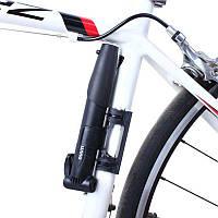 Мини - насос велосипедный