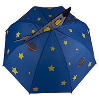 Зонт детский 3D D-55 rocket