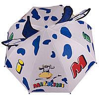 Зонт детский 3D D-55 blue cow