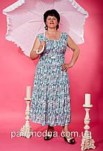 Женское нарядное   платье -  ЛЕТО (1.6) От производителя.