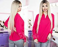 Рубашка 3366 /СВ