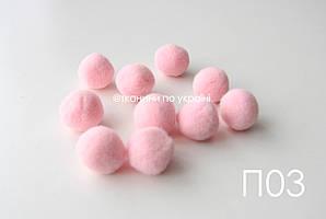 Помпоны розовые 20 мм (П03)