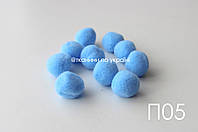 Помпоны голубые 20 мм (П05), фото 1