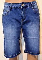 Шорты джинсовые женские G.Cause WK08315
