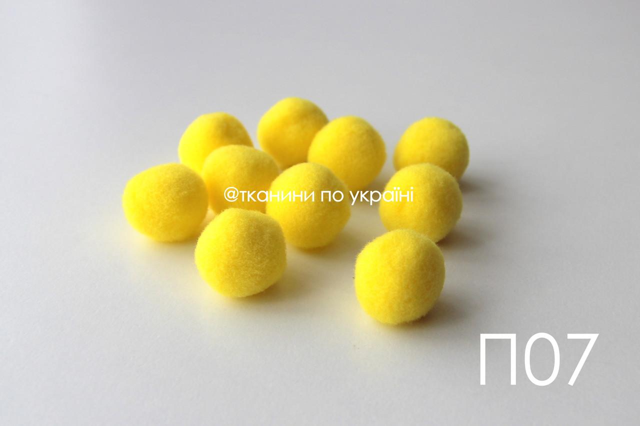Помпоны желтые 20 мм (П07)