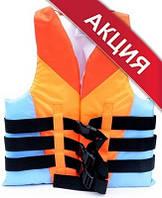 Жилет страховочный красно-оранжево-берюзовый Weekender XL/90-110кг. Оксфорд;