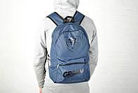 Рюкзак спортивный Grizzly / Грізлі