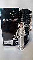 Montale Chocolate Greedy edp 20 ml унисекс