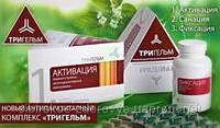 «Тригельм» БАД - комплекс для профилактики и очищения организма от паразитов