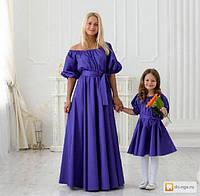 Женское Длинное Платье FAMILY LOOK Мама-Дочка