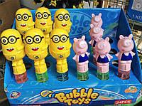 Мыльные пузыри Свинка Пепа и Миньон