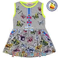 Платье сарафан без рукавов для девочки Размеры: от 1 до 5 лет (5362)
