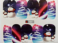 Зима слайдер дизайн