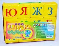 "Гр Набор кубиков  ""мягкая"" Азбука 12шт (45) ""РОЗУМНА ИГРАШКА"""