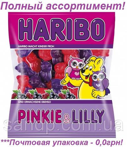 Желейные конфеты Совы Пинки и Лилли Харибо Haribo 1200 гр.150 шт, фото 2